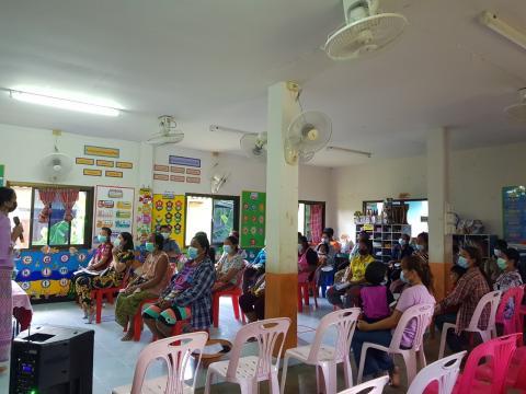 ประชุมผู้ปกครองนักเรียนศูนย์พัฒนาเด็กเล็กในสังกัดเทศบาลตำบลแสลงโ